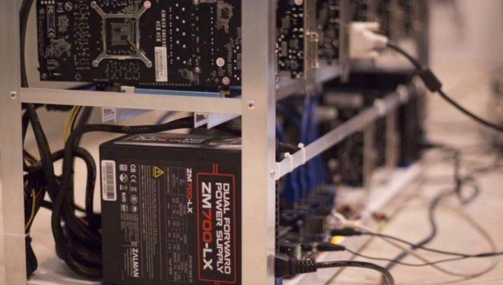 Politécnico da Setúbal: Funcionário usava rede para minerar criptomoedas