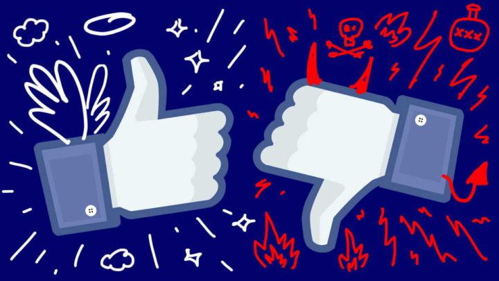 Facebook encriptação homomórfica privacidade informação