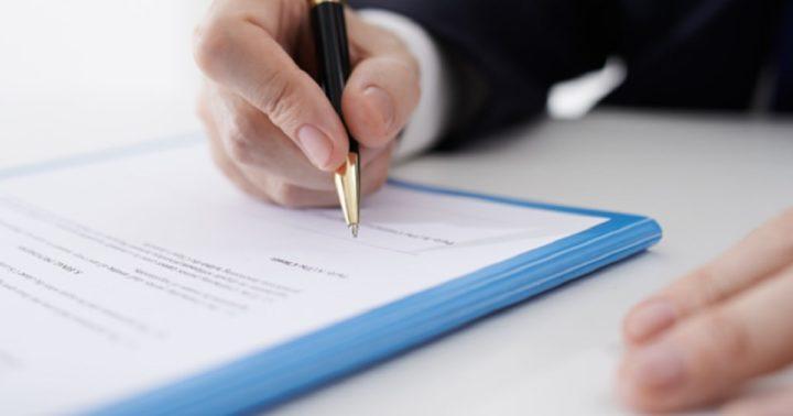 É a partir de hoje! Proibidas letras pequenas nos contratos com cláusulas gerais