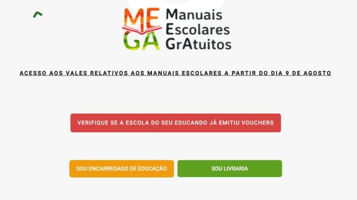 Plataforma Mega: Vales para manuais escolares dos 1.º, 5.º, 7.º e 10.º