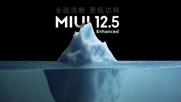 MIUI 12.5 Enhanced Xiaomi smartphones