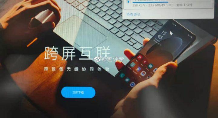 OPPO estará a preparar colaboração multidispositivo para ColorOS 12