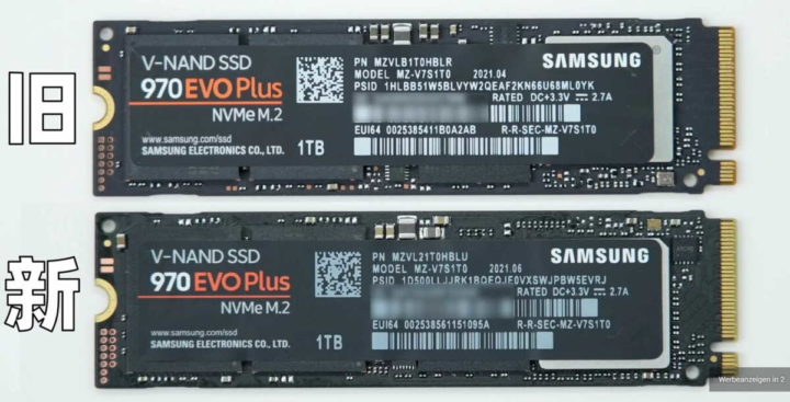 SSD chips Samsung WD Crucial