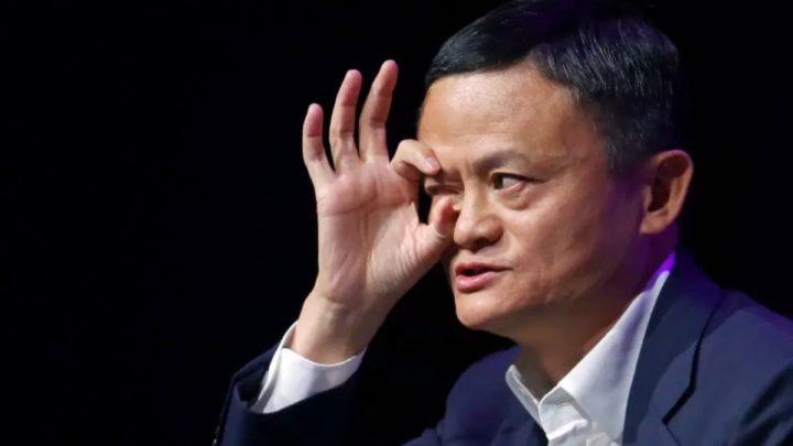 Imagem CEO do Alibaba, Jack Ma