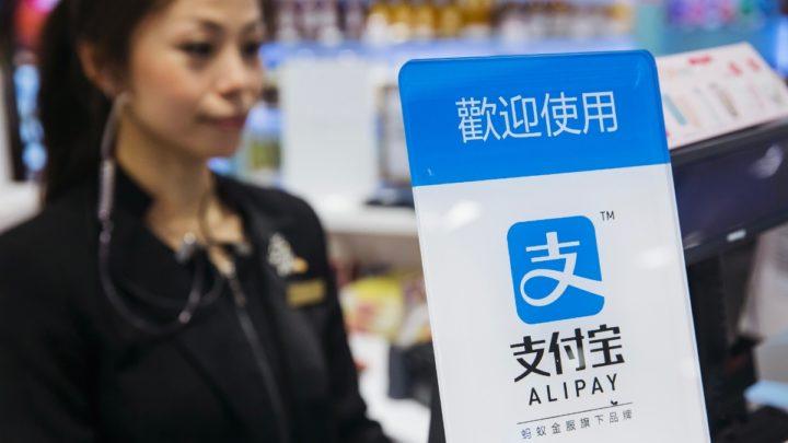 Imagem AliPay uma app que o regime chinês quer dividir