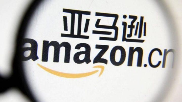 Amazon baniu permanentemente 600 marcas chinesas por avaliações fraudulentas
