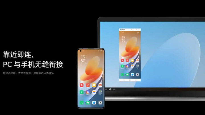 Oppo ColorOS 12 OnePlus Android 12