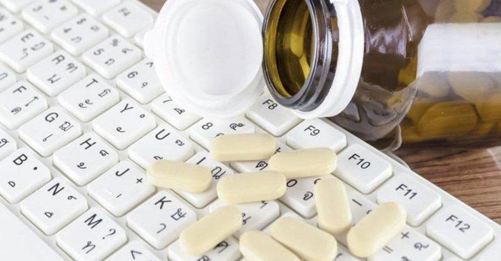 Sites ilegais de venda de medicamentos ao público português