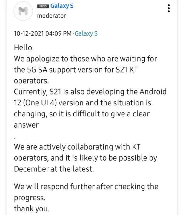 Android 12 One UI 4 Samsung smartphones Google